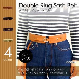 ダブルリングサッシュベルト double ring sash belt レディース フェイクレザー 太 太いベルト 合皮 合成皮革 カジュアル オシャレ 即納 敬老の日 niitas