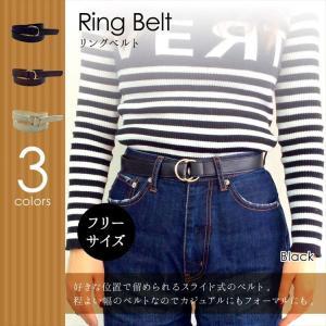 リングベルト ring belt レディース フェイクレザー 太 太いベルト 合皮 合成皮革 カジュアル オシャレ おしゃれ ゴールド 即納 敬老の日 niitas
