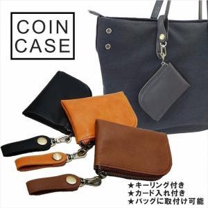 財布 メンズ コインケース L字型 キーリング カード入れ付き レディース キーズ Keys-053 2021 プレゼント 即納|niitas