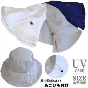 スカラハット 春 夏 つば広 レディース サイズ調節可能 帽子 紫外線ケア 紫外線対策 レディース ツバ広ハット UV対策 UVケア 即納 敬老の日 niitas