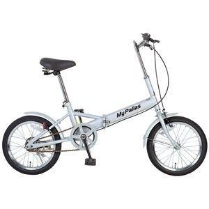 MYPALLAS(マイパラス) 折りたたみ自転車 M-101 16インチ シルバー|nijiiromarket