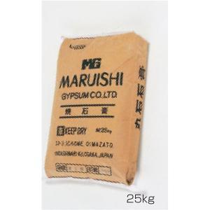 石膏粉末 25kg nijiiromarket