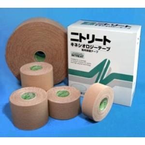 ニトリート キネシオロジーテープ(非撥水) NK-75 4巻|nijiiromarket