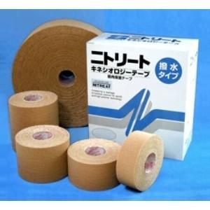 ニトリート キネシオロジーテープ(撥水) NKH-75 4巻|nijiiromarket