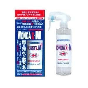 WONDAX(ワンダックス)メンテナンスガラスコート剤WONDAX-M(ワンダックスエム)300ml|nijiiromarket