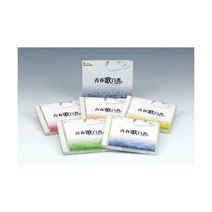 青春歌白書(CD5枚組)|nijiiromarket