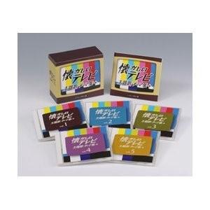 懐しのテレビ主題歌・テーマ集(CD5枚組)|nijiiromarket