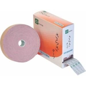 さらさテープ 業務用30m(幅5cm)テープ×20個(1ケース)|nijiiromarket