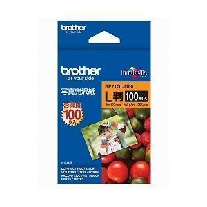 ブラザー工業(BROTHER) 写真光沢紙 L判 100枚 BP71GLJ100|nijiiromarket