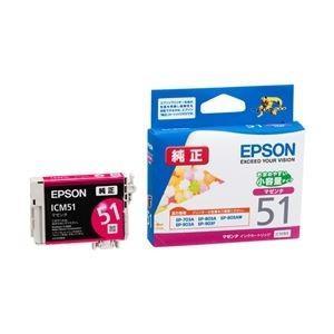エプソン(EPSON) EP-703A/803A/803AW/903A/903F用インクカートリッジ/小容量タイプ(マゼンタ) ICM51|nijiiromarket
