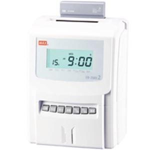 マックス タイムレコーダー 下取りセット ER-250S2(SK) 1台|nijiiromarket