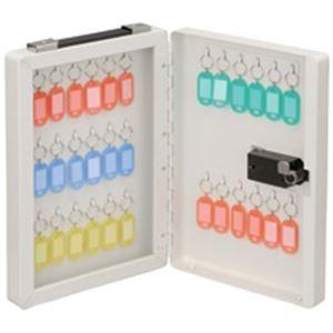 ダイヤル式キーボックス 30個収容|nijiiromarket