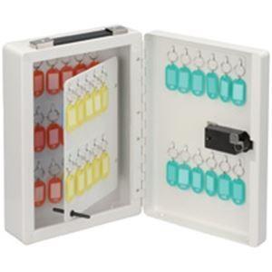 ダイヤル式キーボックス 50個収容|nijiiromarket