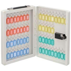 ダイヤル式キーボックス 60個収容|nijiiromarket