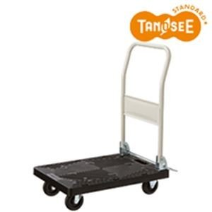 TANOSEE 自立式静運樹脂台車 120kg荷重 1台|nijiiromarket
