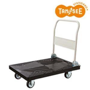 TANOSEE 自立式静運樹脂台車 300kg荷重 1台|nijiiromarket