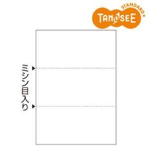 TANOSEE マルチプリンター帳票 複写タイプ A4 ノーカーボン 白紙3面 1箱(500枚:100枚×5冊)|nijiiromarket