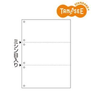 TANOSEE マルチプリンター帳票 複写タイプ A4 ノーカーボン 白紙3面6穴 1箱(500枚:100枚×5冊)|nijiiromarket
