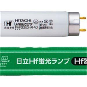 (まとめ)Hf蛍光ランプ ハイルミックUV 32形 昼白色×25本 nijiiromarket