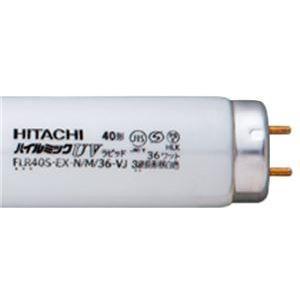(まとめ)蛍光ランプ ハイルミックUV ラピッドスタート 40形 昼白色×25本 nijiiromarket