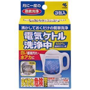 (まとめ)電気ケトル洗浄中 3包入 ×24パック nijiiromarket