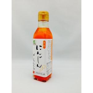 黒酢にんじんドレッシング〔5本セット〕 nijiiromarket