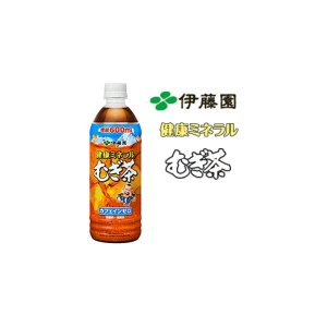 〔まとめ買い〕伊藤園 健康ミネラルむぎ茶 600ml ×24本(1ケース)ペットボトル|nijiiromarket