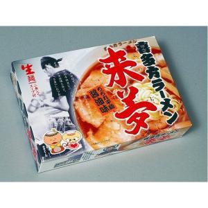 全国名店ラーメン(小)シリーズ 喜多方ラーメン 来夢SP-67 〔10個セット〕|nijiiromarket
