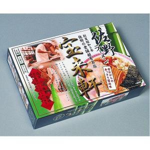 全国名店ラーメン(小)シリーズ 佐野ラーメン宝来軒 SP-61 〔10個セット〕|nijiiromarket