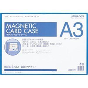 マグネットカードケース A3 青|nijiiromarket