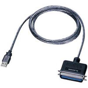エレコム(ELECOM) USBプリンタケーブル UC-PGT|nijiiromarket