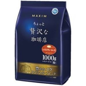 AGF マキシム贅沢な珈琲豊かなコク1kg 3袋 nijiiromarket