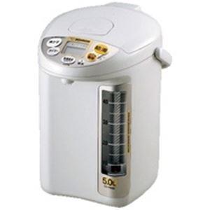象印マホービン マイコン電動ポット湯めいっぱいCD-PB50-HA nijiiromarket