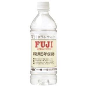 富士ミネラルウォーター 非常用保存飲料水 500mL×24本入 168|nijiiromarket