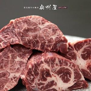 黒毛和牛A4・A5等級スネ肉 1kg (500g×2パック)|nijiiromarket
