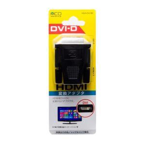 ミヨシ HDMI-DVI変換アダプタ HDA-DV/BK|nijiiromarket