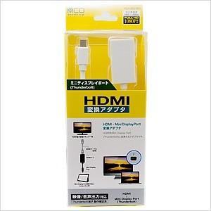 ミヨシ HDMI-miniDisplayport変換アダプタ (HDA-MD/WH)|nijiiromarket