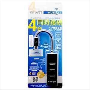 ミヨシ(MCO) USB 4ポート ハブ機能搭載 ホストアダプタ SAD-HH01/BK|nijiiromarket