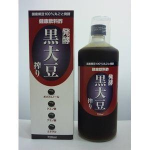 発酵 黒大豆搾り 720ml|nijiiromarket