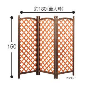 お手軽 ガーデンパーテーション(衝立) 〔1: 3連/格子タイプ/高さ150cm〕 木製 ブラウン 〔完成品〕|nijiiromarket