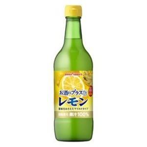 〔まとめ買い〕ポッカサッポロ お酒にプラス レモン 540ml 瓶 12本入り(1ケース)|nijiiromarket