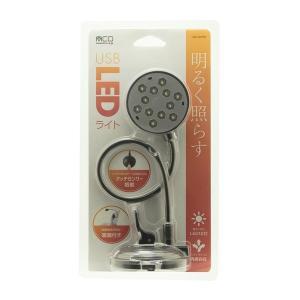 ミヨシ (MCO) USBライト USL-02/BK|nijiiromarket