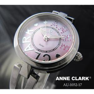 アンクラーク レディース ソーラー腕時計 AU1032−17|nijiiromarket