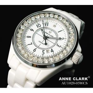 アン・クラーク レディース セラミック腕時計 AU1028.03WCS|nijiiromarket