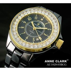 アン・クラーク レディース セラミック腕時計 AU1028.03BCG|nijiiromarket