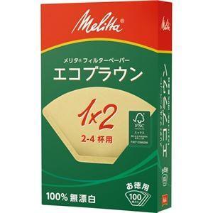 (まとめ) メリタ エコブラウン 無漂白 1×2 2〜4杯用 PE-12GB 1セット(1000枚:100枚×10箱) 〔×4セット〕 nijiiromarket