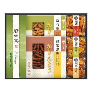 菓子処 久兵衛 緑茶・かりんとう・あられ詰合せ TCA-25 nijiiromarket