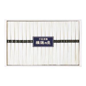 手延素麺 揖保乃糸特級品 HK-30|nijiiromarket