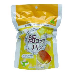 5年保存 非常食/保存食 〔紙コップパン バター 1ケース 30個入〕 日本製 コンパクト収納 賞味期限通知サービス付き|nijiiromarket