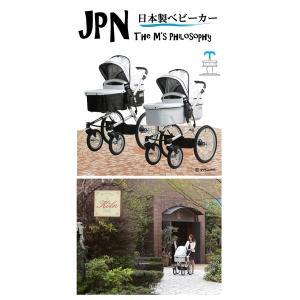 A-KIDSベビーカーJPN スノーホワイトパール〔日本製〕|nijiiromarket